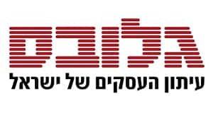 גלובס-לוגו