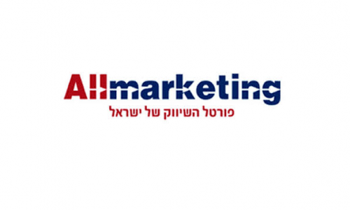 all-marketing