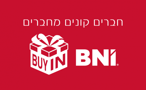 buy in BNI post