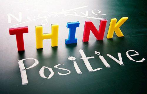 5 דרכים לגישה חיובית ששוות לכם כסף